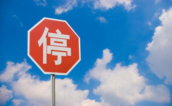 Китай запрещает блокирование рекламы в стране, AdBlock Plus против - 2