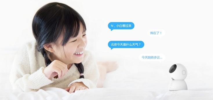 Камера Xiaomi Mi White Smart Camera стоит $60