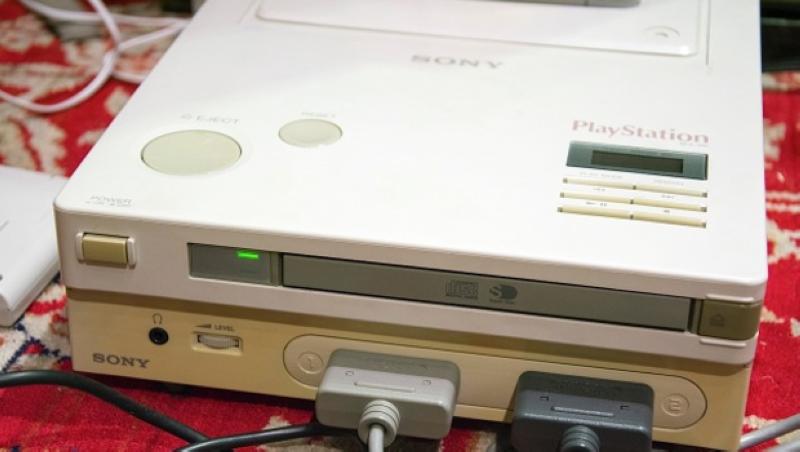 В Nintendo PlayStation починили CD привод - 1