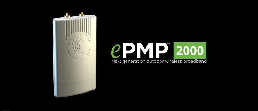 Cambium ePMP 2000. Решение проблемы интерференции на базовых станциях - 11