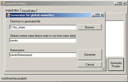 Object-Global Mapping или «ORM для глобалов». Прямой доступ с помощью Caché GlobalsProxy Framework - 2
