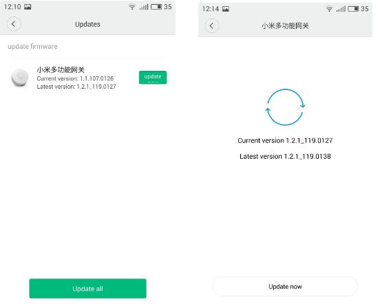 Сравнение беспроводных комплектов сигнализаций Ajax StarterKit и Xiaomi Smart Home Suite - 20