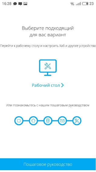 Сравнение беспроводных комплектов сигнализаций Ajax StarterKit и Xiaomi Smart Home Suite - 24