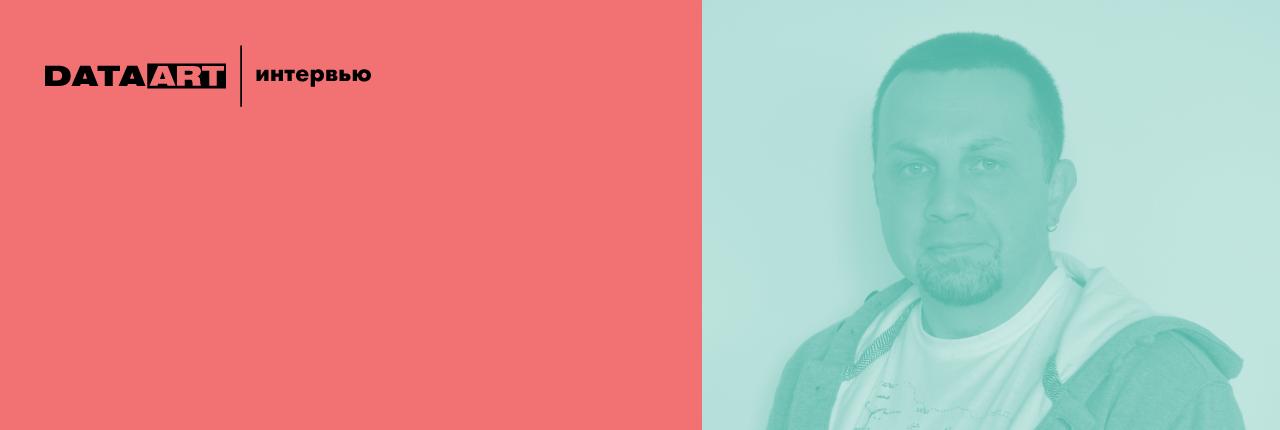 """Андрей Шкляров: «В Индии не стесняются красочно расписывать, почему """"да"""", в Восточной Европе — почему """"нет""""» - 1"""