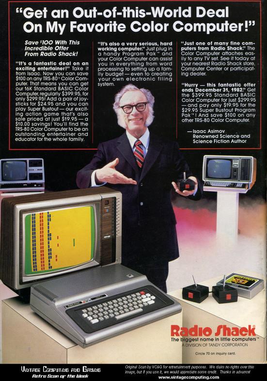 Цены на популярную электронику прошлого в сегодняшних деньгах: 1970-е годы - 14