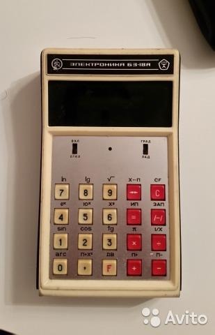 Цены на популярную электронику прошлого в сегодняшних деньгах: 1970-е годы - 19