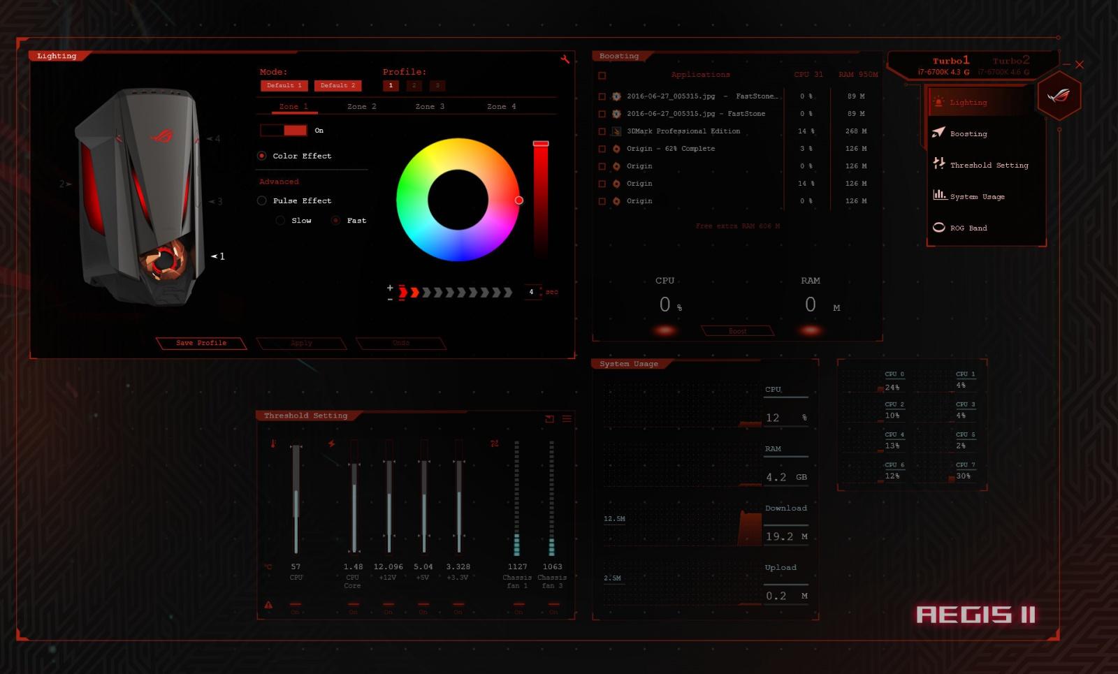 Обзор игрового системного блока ASUS ROG GT51CA - 38