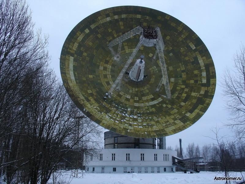 Подзабытый гигант: радиотелескоп ТНА-1500 - 7