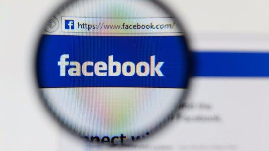 Фейсбук хотят наказать пятимиллионным штрафом