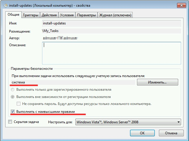 Автоматизация установки обновлений на клиентскую машину с отсевом ошибочных обновлений - 2