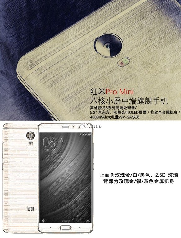 По слухам, смартфон Xiaomi Redmi Pro Mini получит одинарную камеру с SoC Snapdragon 652