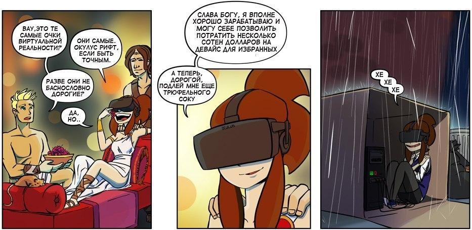 4 шлема виртуальной реальности, которые можно купить уже сейчас - 2