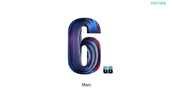 Смартфон Vernee Mars с 6 ГБ ОЗУ выйдет в ноябре