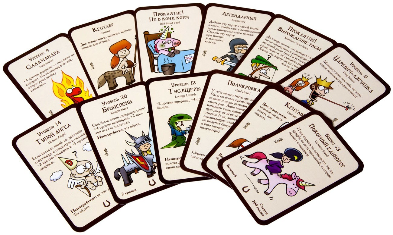Основы геймдизайна: 20 настольных игр. Часть пятая: Манчкин, Контрактный бридж, Ужас Аркхэма - 2