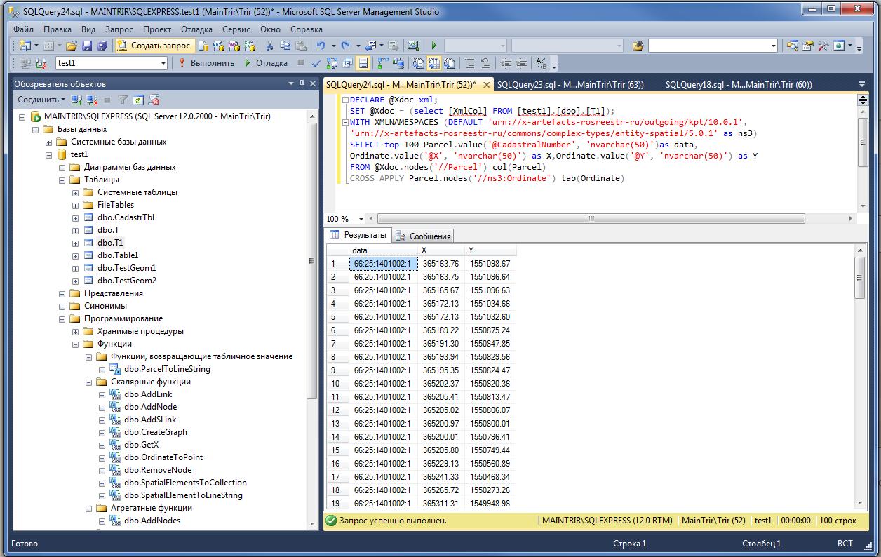 SQL и XPath против РосРеестра - 1
