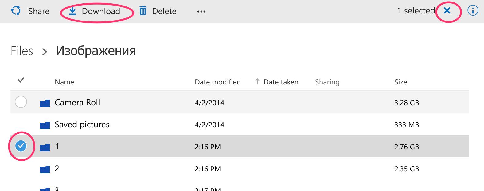 Как я забирал свои файлы с OneDrive - 3