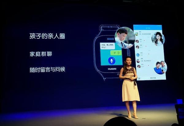 Huawei представила умные часы для детей с героями Disney и Marvel