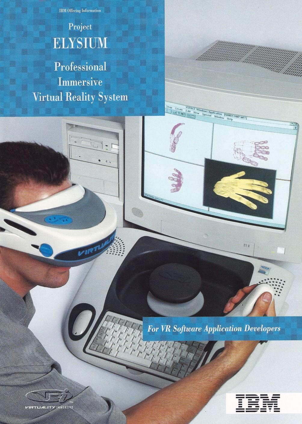 Какой была виртуальная реальность 1990-х - 10