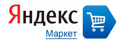 «Яндекс.Маркет» меняет принцип работы