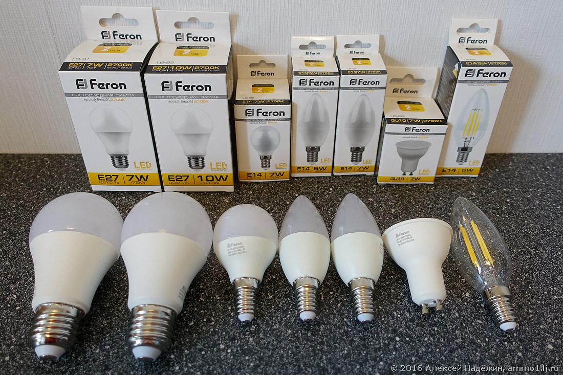 Светодиодные лампы Feron - 1