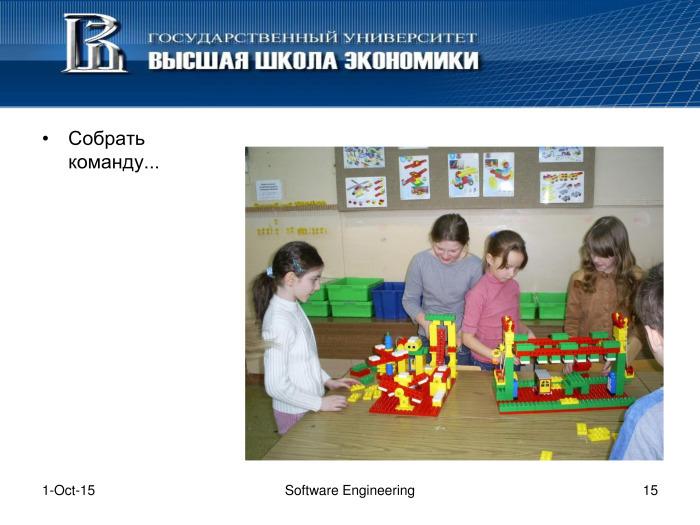 Что такое программная инженерия. Лекция в Яндексе - 14