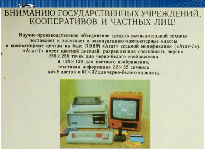 Что такое программная инженерия. Лекция в Яндексе - 50