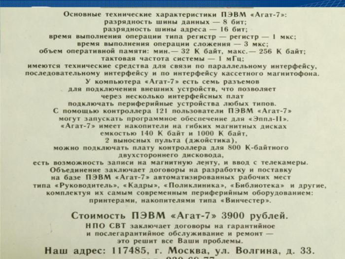 Что такое программная инженерия. Лекция в Яндексе - 51