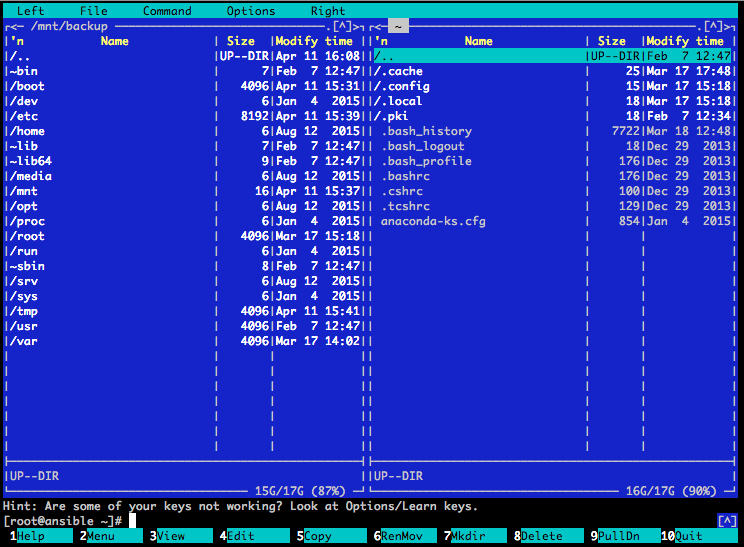 Восстановление из резервной копии с помощью Veeam Agent for Linux - 5