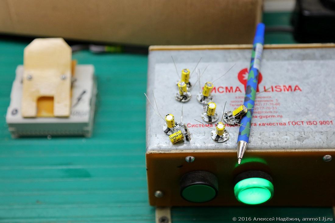 Как делают светодиодные лампы Лисма - 12