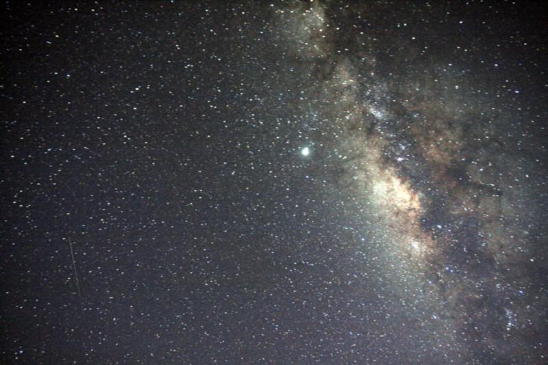 Самая маленькая чёрная дыра во Вселенной - 2