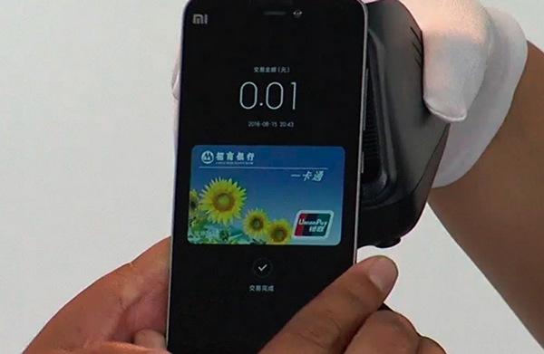 Xiaomi запустила собственный сервис мобильных платежей Mi Pay