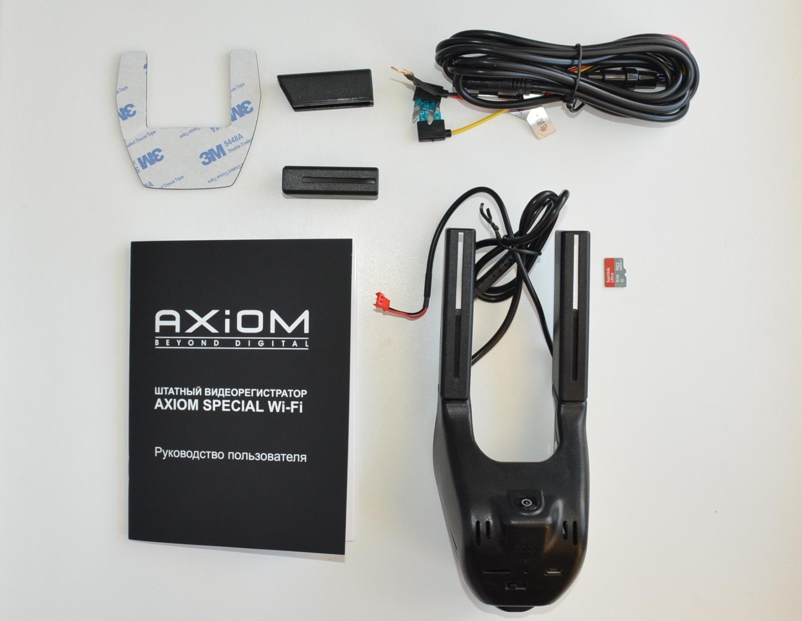 «Штатные» видеорегистраторы AXiOM: обзор Axiom Special Wi-Fi - 10