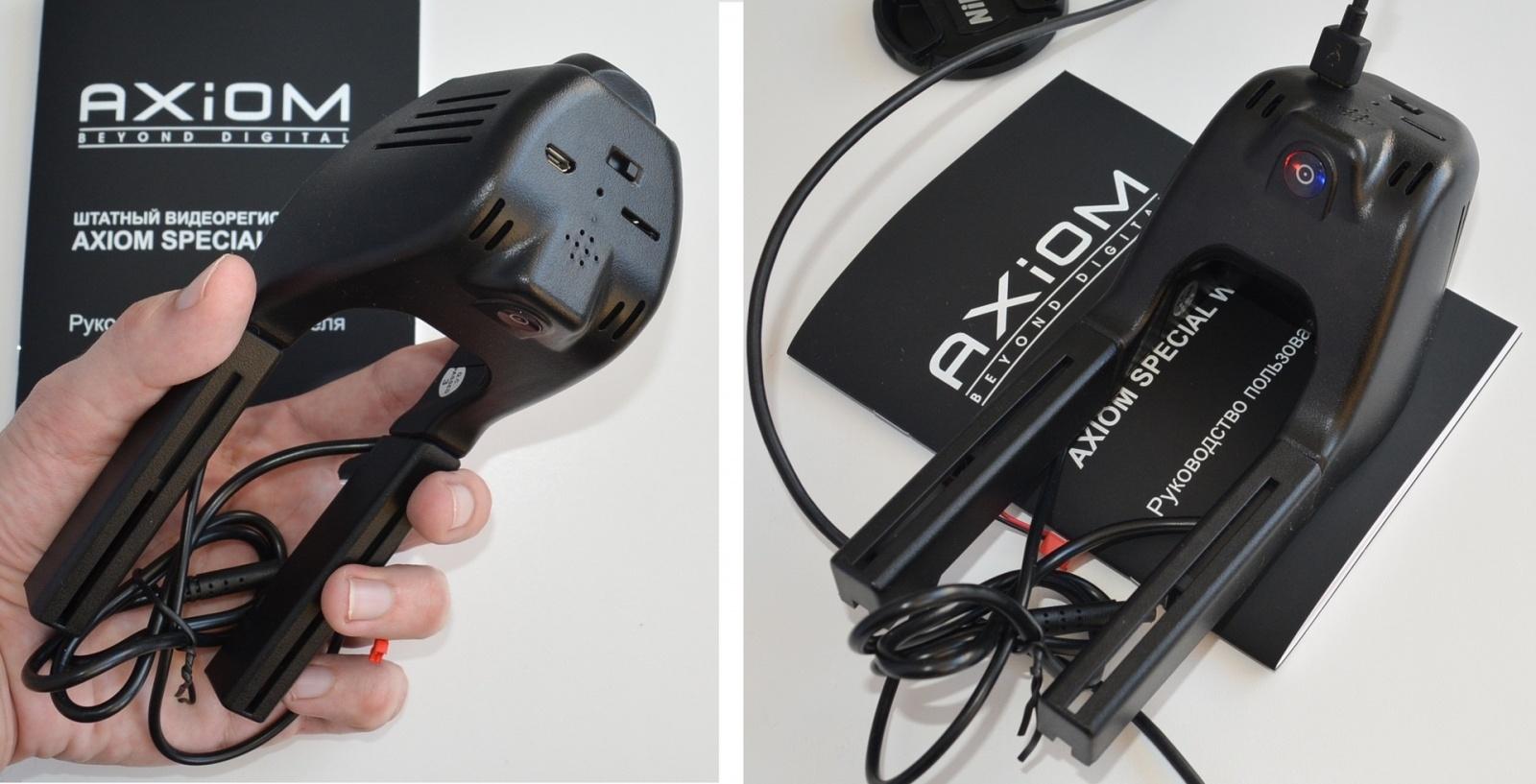 «Штатные» видеорегистраторы AXiOM: обзор Axiom Special Wi-Fi - 9