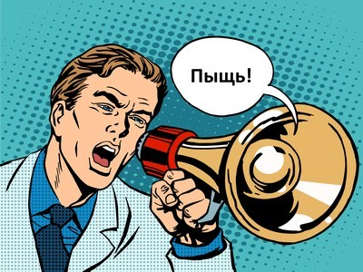 Security Week 33: отключение Secure Boot, сортировка адресатов в GMail, последствия TCP-бага в Linux - 1