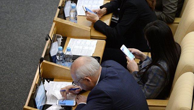 ФРИИ занялся поиском защищенного мессенджера для чиновников - 1
