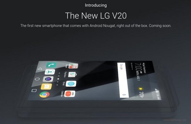 Google подтвердила, что LG V20 является первым смартфоном, который получит Android 7.0 Nougat из коробки