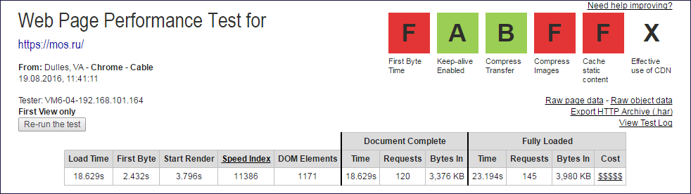 Выбираем html-парсер для Apache.JMeter - 10