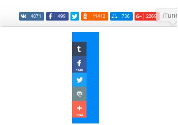 Over 9000: неочевидные сложности работы со счетчиками социальных кнопок (+ задачка) - 2
