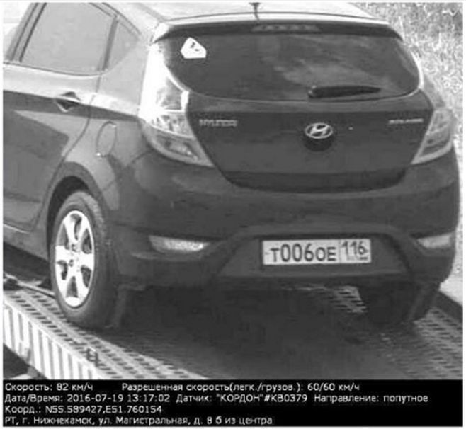 Московского водителя оштрафовали за тень от его автомобиля - 4