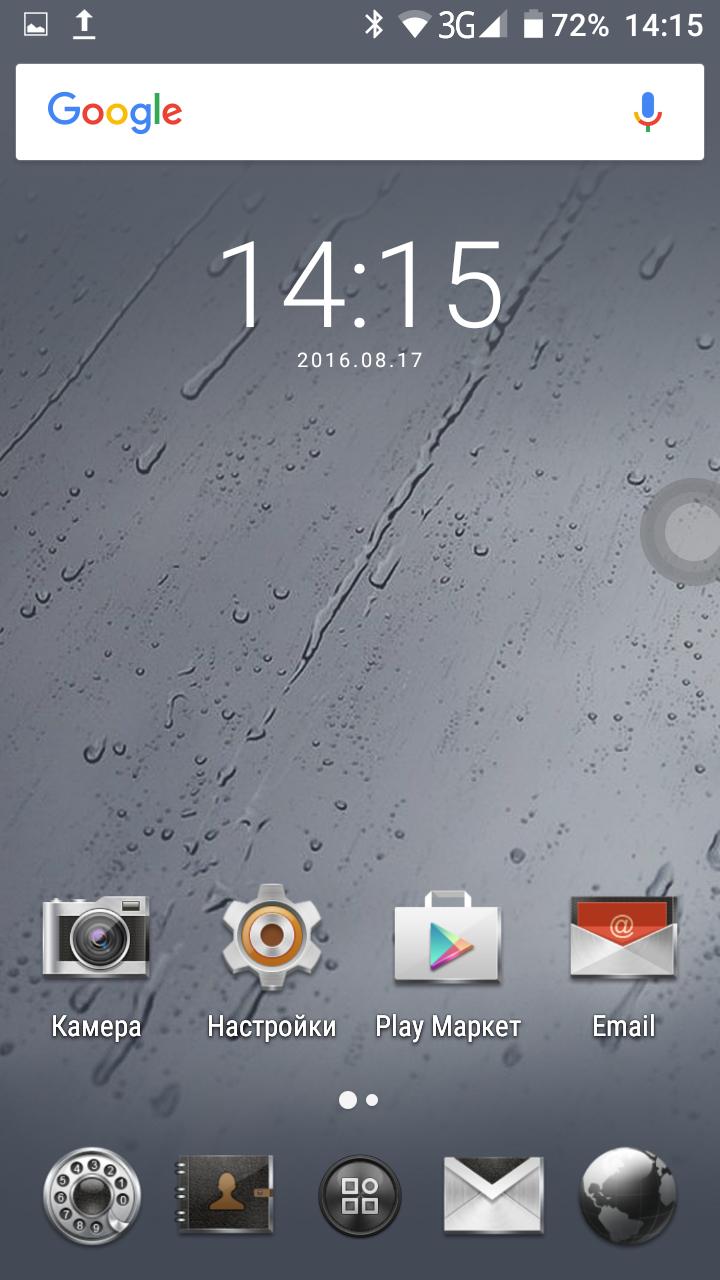 Обзор защищенного смартфона Doogee T5: не дорого, но богато - 6