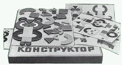 Особенности национальных конструкторов (в картинках). Часть 1 - 11