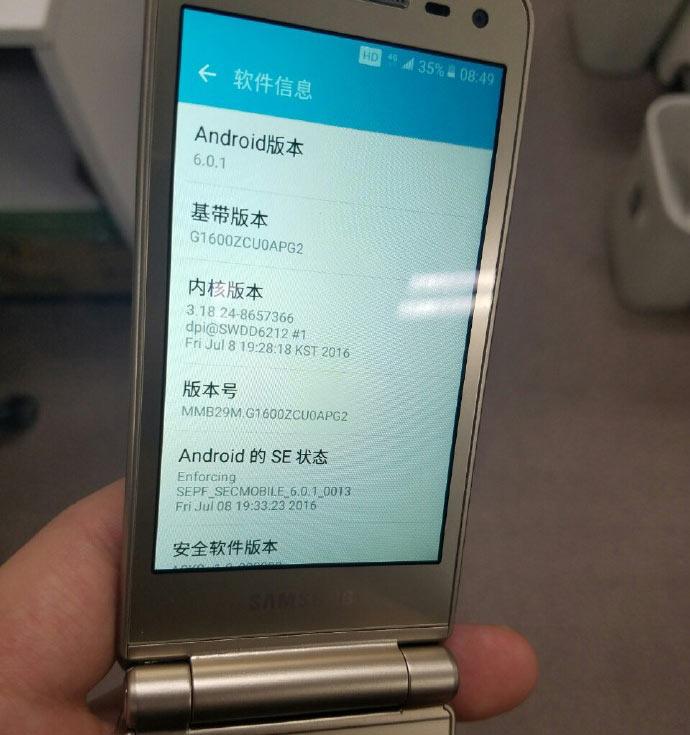 Смартфон Samsung Folder 2
