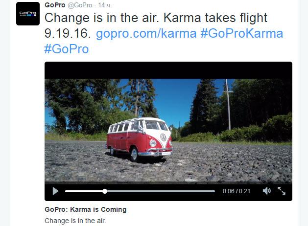 Дрон GoPro Karma будет представлен 19 сентября