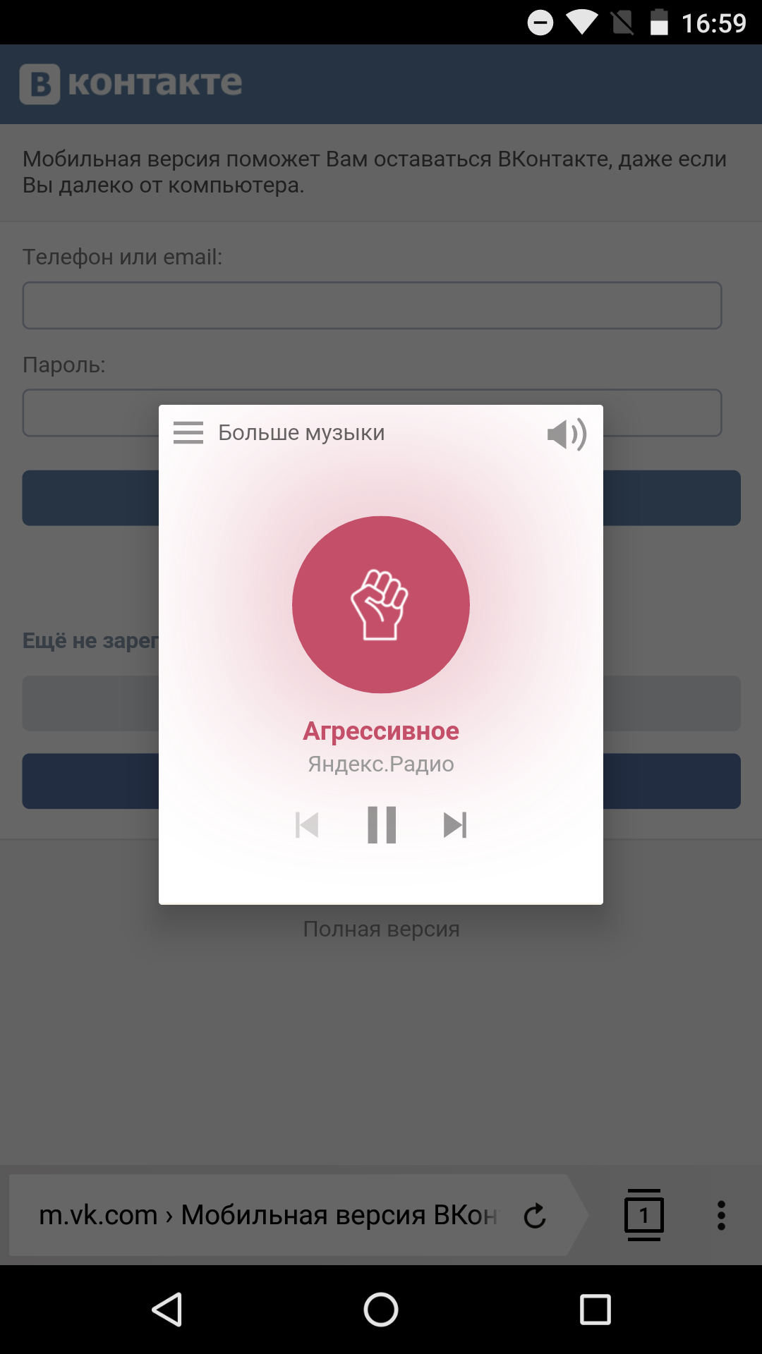 Первый мобильный браузер с поддержкой расширений для Chromium. Новая альфа Яндекс.Браузера - 5