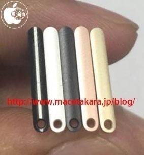Фото подтверждает, что iPhone 7 будет доступен в пяти цветах, включая практически черный