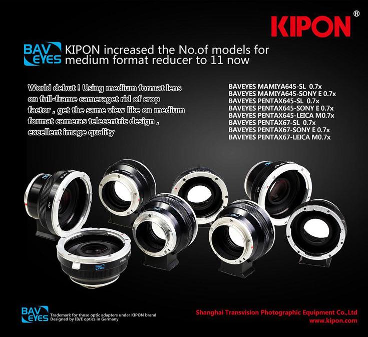Kipon выпускает переходники для установки среднеформатных объективов Pentax и Mamiya на камеры Sony и Leica