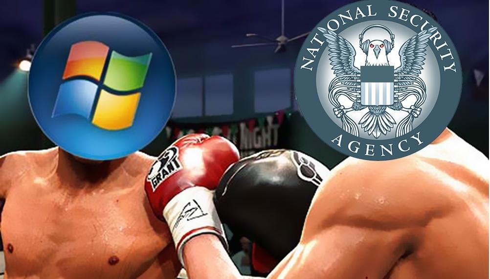 Microsoft через суд пытается получить право оповещать пользователей о просмотре их данных спецслужбами США - 1
