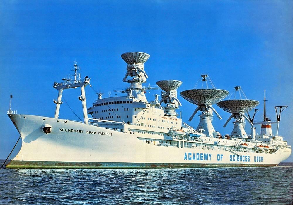 Корабли дальней космической связи - 1