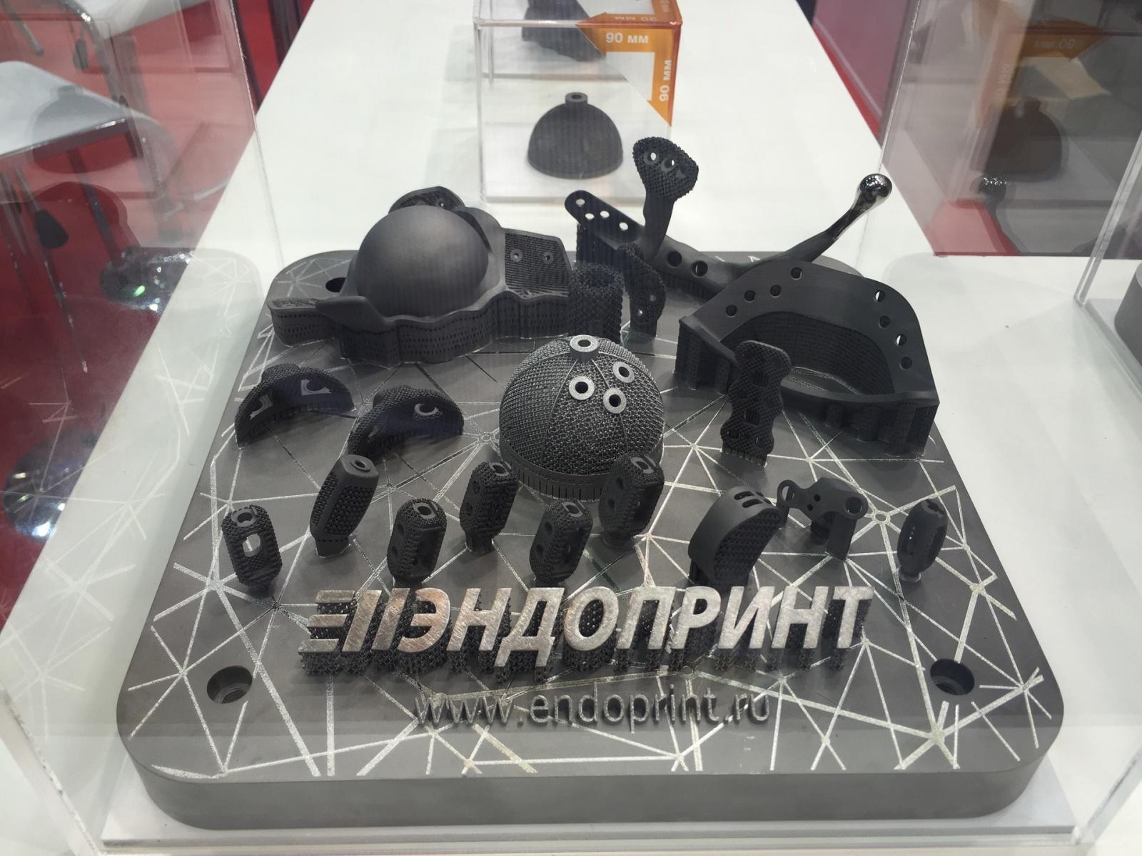 3D-печать из металла набирает обороты - 6